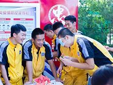 汽车企业参观