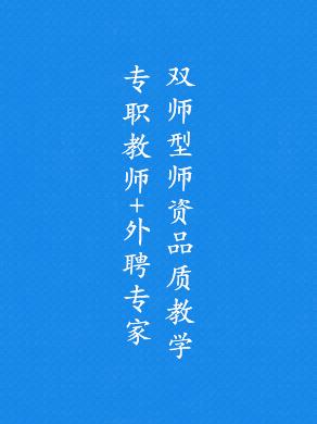 太原万通汽修学校_创业导师