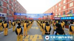 热烈祝贺我校师生在第四届中国汽车诊断师大赛(万通赛区)载誉而