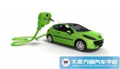 学新能源汽车技术就业前景好