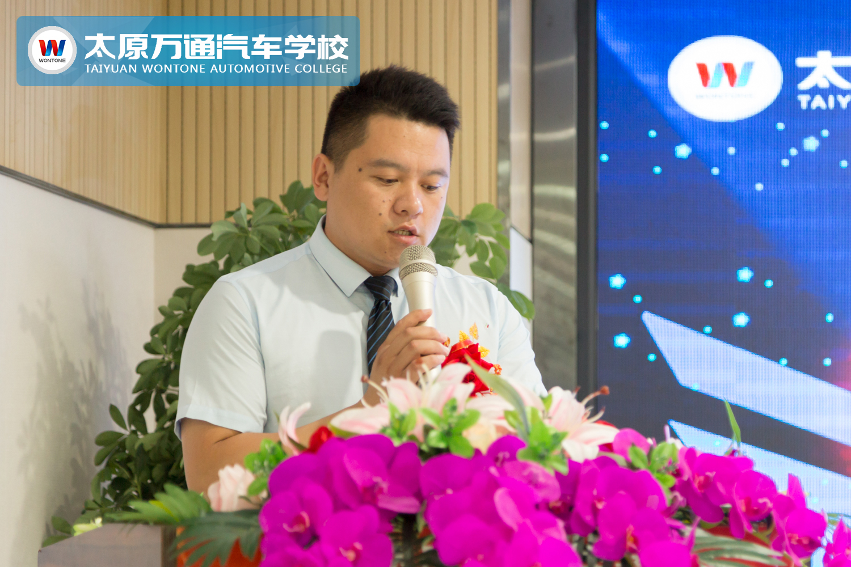 太原万通汽修学校_龙虎榜大赛