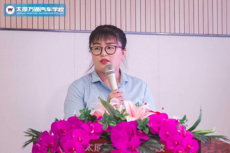 学籍注册_太原万通汽修学校
