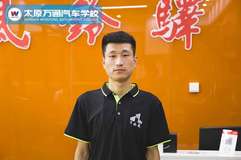 就业学子_太原万通汽修学校