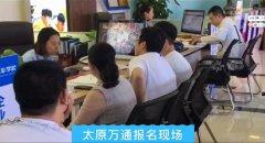 【开学季】职业学校的正确打开方式,你知道?