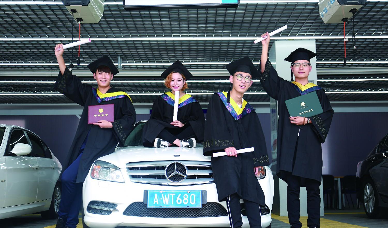 太原万通与国家开放大学达成战略合作,毕业可颁发大专学历证书,一份努力,两份收获。