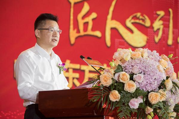 中国东方教育集团董事会主席吴伟致辞