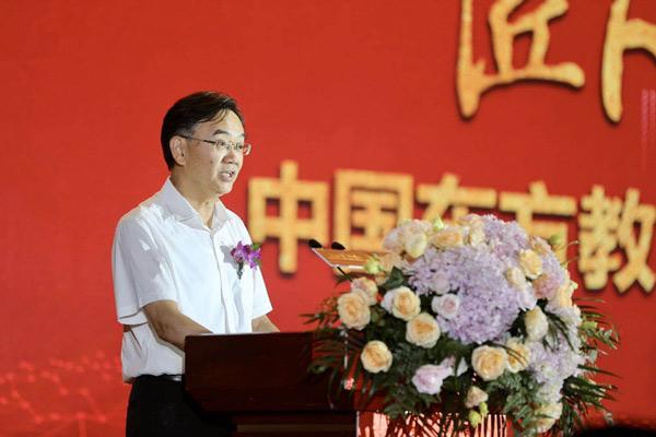 安徽省人力资源和社会保障厅副厅长刘少华致辞