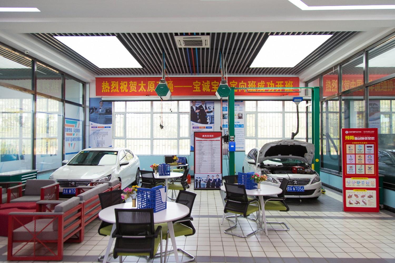 设施设备_太原万通汽车学校
