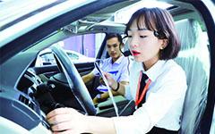 汽车商务管理与会计专业就业前景怎么样?