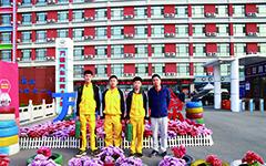 我校参赛选手赴太谷参加职业技能大赛培训会