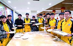 太原万通举行2020年冬至包饺子活动
