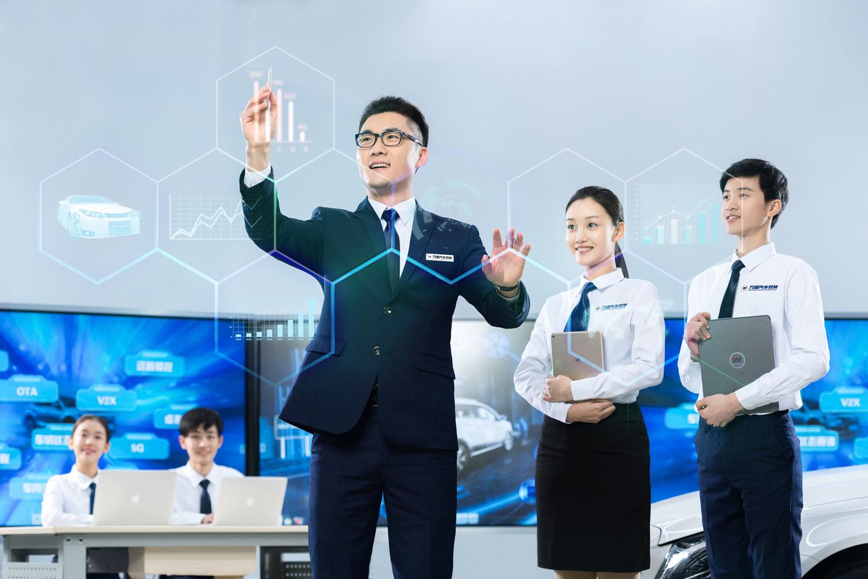 汽修专业_ 5G智能网联汽车技术工程师