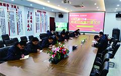 太原万通2021年春师资训练营正式开营