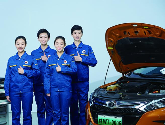 专业推荐 | 汽车维修高级工程师