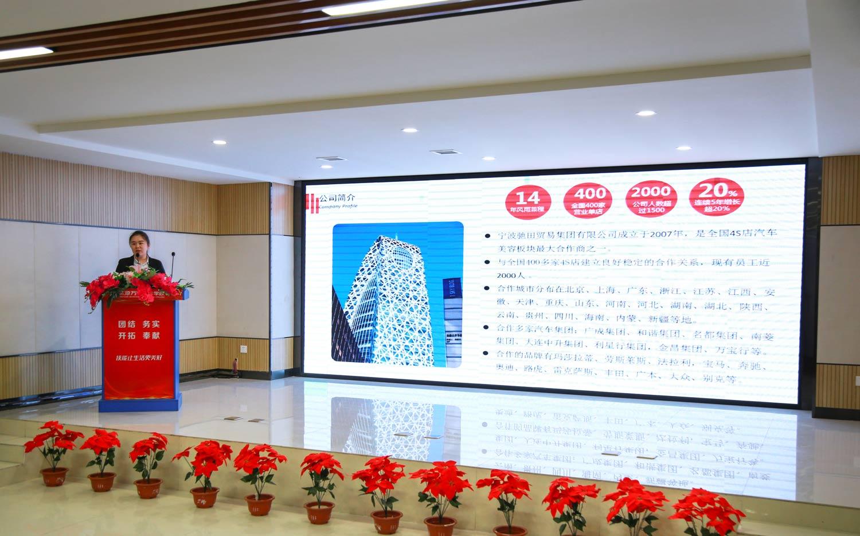 企业宣讲进校园,职业生涯早规划_太原万通汽修学校