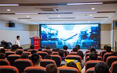 企业宣讲会|香港上市企业来校招揽人才