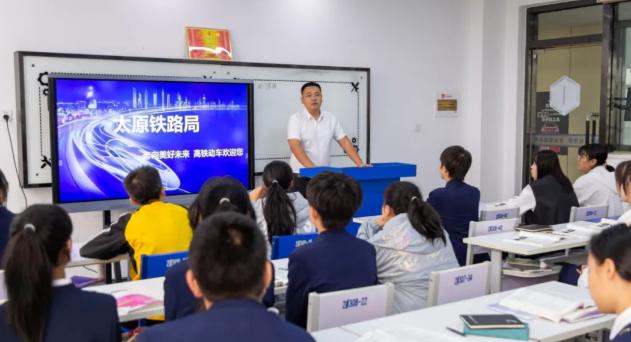 企业宣讲会|中铁票证集团校园专场招聘会